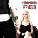Aesthetic Perfection - A Violent Emotion [Japanese Limited Edition] (Limited CD Digipak)
