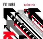 Psy'Aviah - Eclectric + Eclectricism (Limited 2CD Box Set)