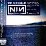 Nine Inch Nails - Every Day Is Exactly The Same +2 (Japanese Import)