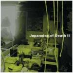 Various Artists - Japanoise of Death II