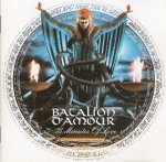 Batalion D'Amour - 55 Minutes Of Love  (CD)